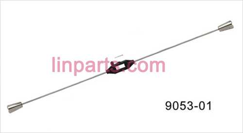 Shuang Ma 9053 Spare Parts: Balance bar