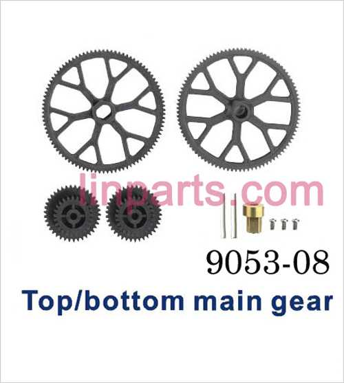 Shuang Ma 9053 Spare Parts: Top/bottom main gear A&B
