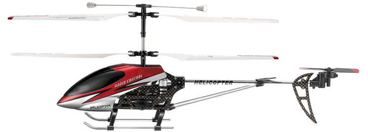 Double Horse 9097 RC Helicopter