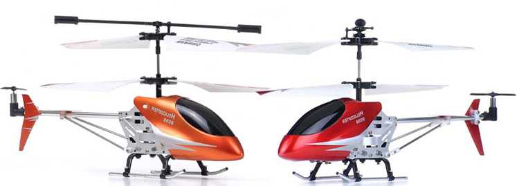 Double Horse 9098 RC Helicopter