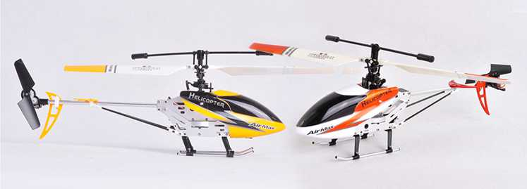Double Horse 9103 RC Helicopter