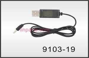 Shuang Ma/Double Hors 9103 Spare Parts: USB Charger
