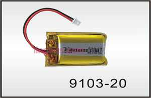 Shuang Ma/Double Hors 9103 Spare Parts: Battery