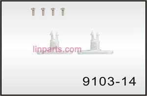 Shuang Ma/Double Hors 9103 Spare Parts: Fixed set of the head cover
