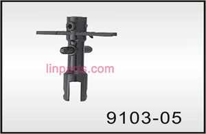 Shuang Ma/Double Hors 9103 Spare Parts: Inner shelf