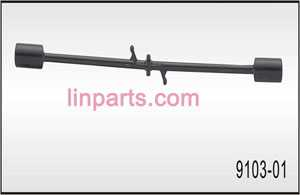 Shuang Ma/Double Hors 9103 Spare Parts: Balance bar