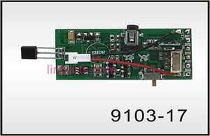 Shuang Ma/Double Hors 9103 Spare Parts: PCB\Controller Equipement