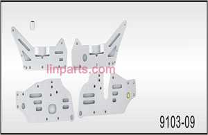 Shuang Ma/Double Hors 9103 Spare Parts: Metal frame