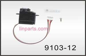 Shuang Ma/Double Hors 9103 Spare Parts: Servo