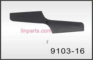 Shuang Ma/Double Hors 9103 Spare Parts: Tail blade