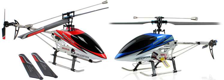 Double Horse 9104 RC Helicopter