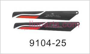Shuang Ma/Double Hors 9104 Spare Parts: main blade(Red)