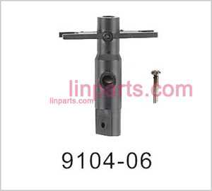 Shuang Ma/Double Hors 9104 Spare Parts: Inner shalf