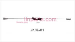 Shuang Ma/Double Hors 9104 Spare Parts: Balance bar