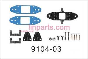 Shuang Ma/Double Hors 9104 Spare Parts: Main blade grip set