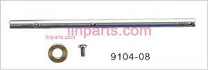 Shuang Ma/Double Hors 9104 Spare Parts: Hollow pipe