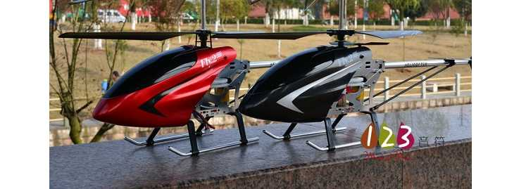 Double Horse 9115 RC Helicopter