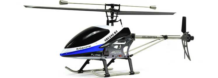 Double Horse 9117 RC Helicopter