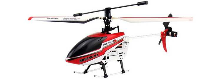 Double Horse 9120 RC Helicopter