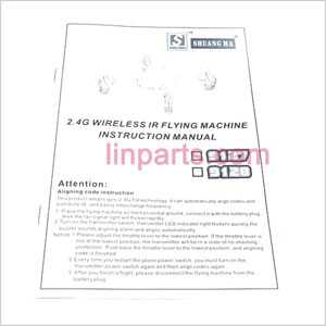 Shuang Ma 9128 Spare Parts: English manual book
