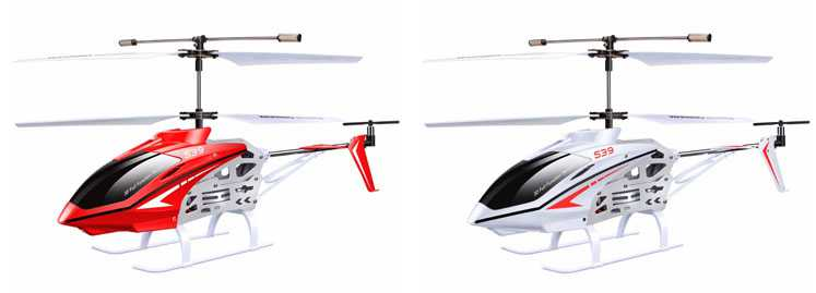 [New version]SYMA S39 RC Helicopter