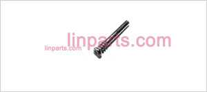 SYMA S032 S032G Spare Parts: Small iron bar at the middle of the balance bar