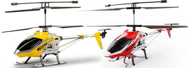 SYMA S033G S033 RC Helicopter