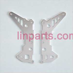 SYMA S105 S105G Spare Parts: main metal part A