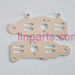 SYMA S105 S105G Spare Parts: main metal part B