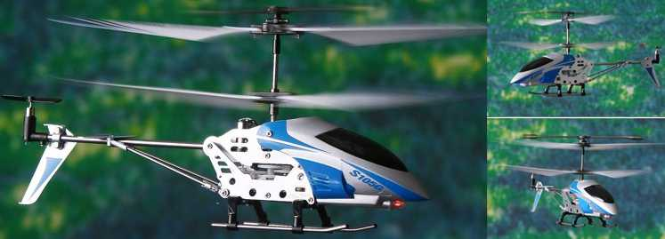 SYMA S105 S105G RC Helicopter