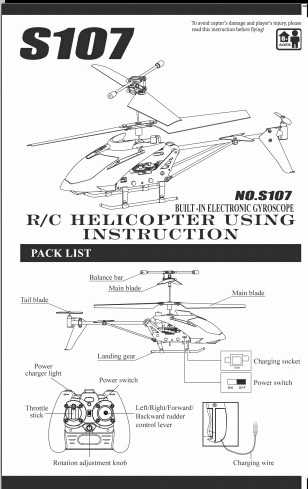 SYMA S107 S107C S107G Spare Parts: English manual [Dropdown]