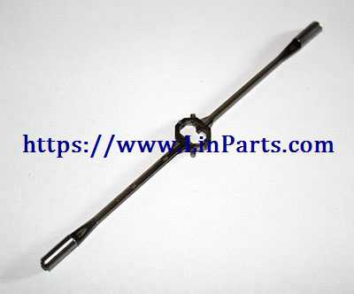 SYMA S107H RC Helicopter Spare Parts: Balance bar
