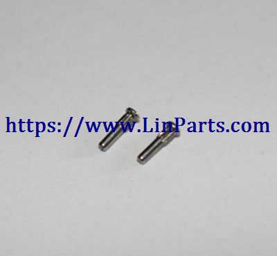 SYMA S107H RC Helicopter Spare Parts: Small iron bar for fixing the balance bar