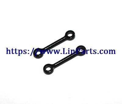 SYMA S107H RC Helicopter Spare Parts: Connect buckle