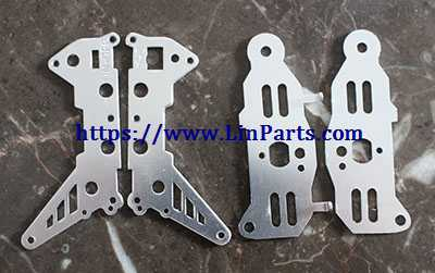 SYMA S107H RC Helicopter Spare Parts: Main metal part