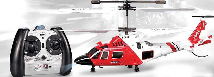 SYMA S111 S111G RC Helicopter