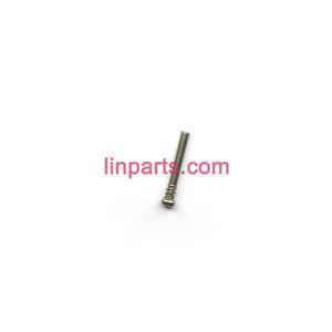 SYMA S37 Spare Parts: Small iron bar at the middle of the Balance bar