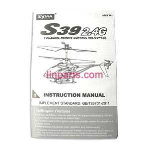SYMA S39 Spare Parts: Manual book