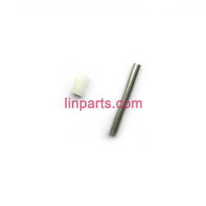 SYMA S39 Spare Parts: Fixed plate