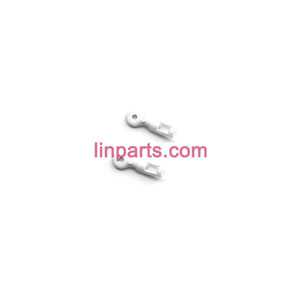 SYMA S39 Spare Parts: Fixed set of the support bar