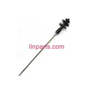 SYMA S5 Spare Parts: Inner shaft