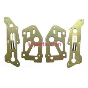 SYMA S8 Spare Parts: Main frame metal set