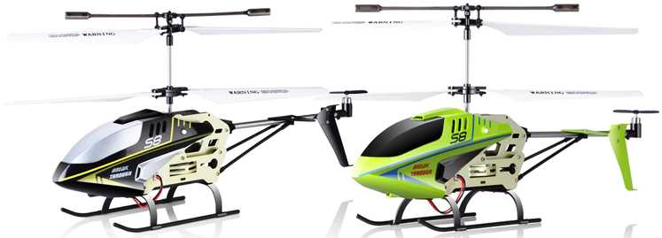 SYMA S8 RC Helicopter