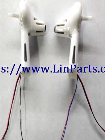 Syma Z3 RC Drone Spare Parts: Front arm 2pcs