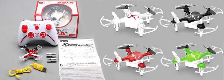 SYMA X12S RC Quadcopter