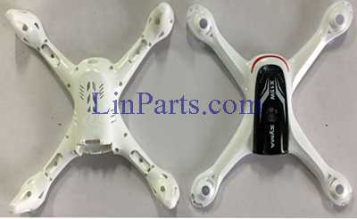 SYMA X15 RC Quadcopter Spare Parts: Fuselage[white]