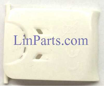 SYMA X21 RC QuadCopter Spare Parts: Battery cover[White]