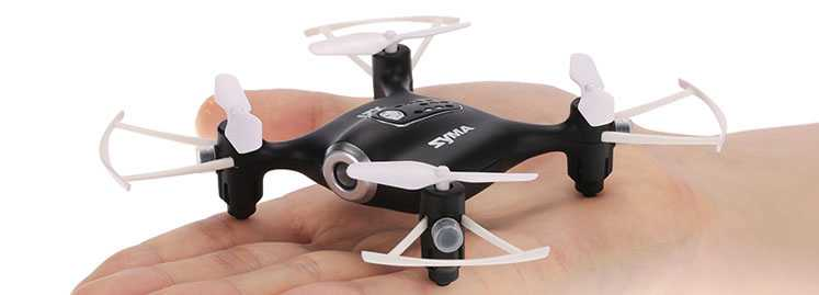 SYMA X21 RC QuadCopter