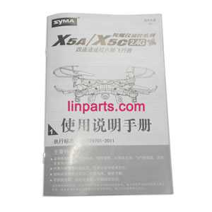 SYMA X5C Quadcopter Spare Parts: English manual [Dropdown]