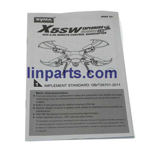 SYMA X5SW Quadcopter Spare Parts: English manual [Dropdown]